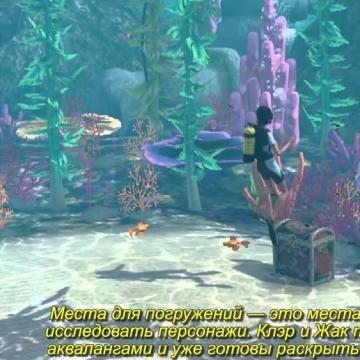 Sims 3 Райские Острова (ПК)