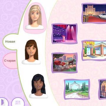 Barbie Beauty Boutique