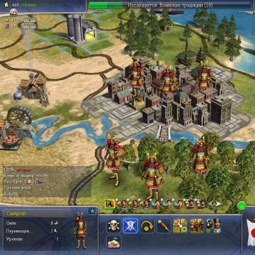 Цивилизация 4 Warlords