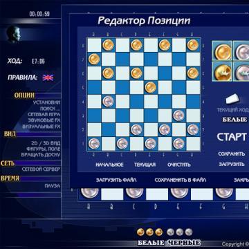 Русские Шашки