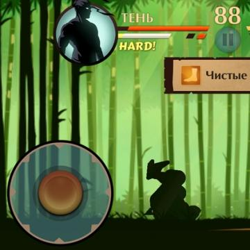 Shadow Fight 2 (PC+Android)