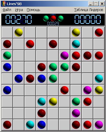 98 // Скачать игру 98