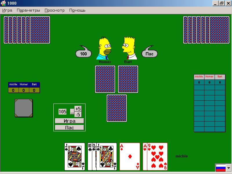 onlayn-igra-1000