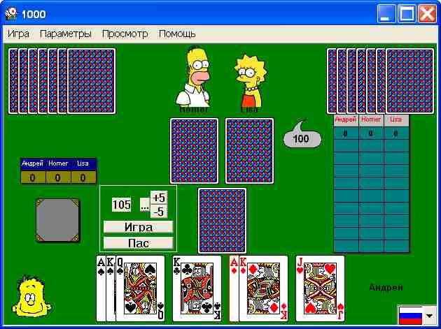 igra-karti-v-tisyachu