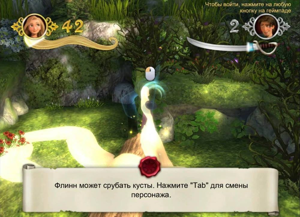 игры бродилки приключения рапунцель запутанная история