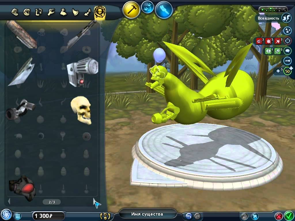 Spore creature creator скачать торрент бесплатно на pc.