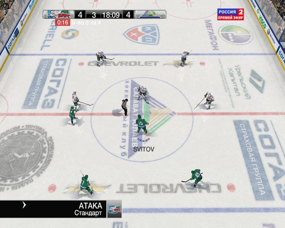 скачать бесплатно игру хоккей 2014 на компьютер через торрент - фото 9