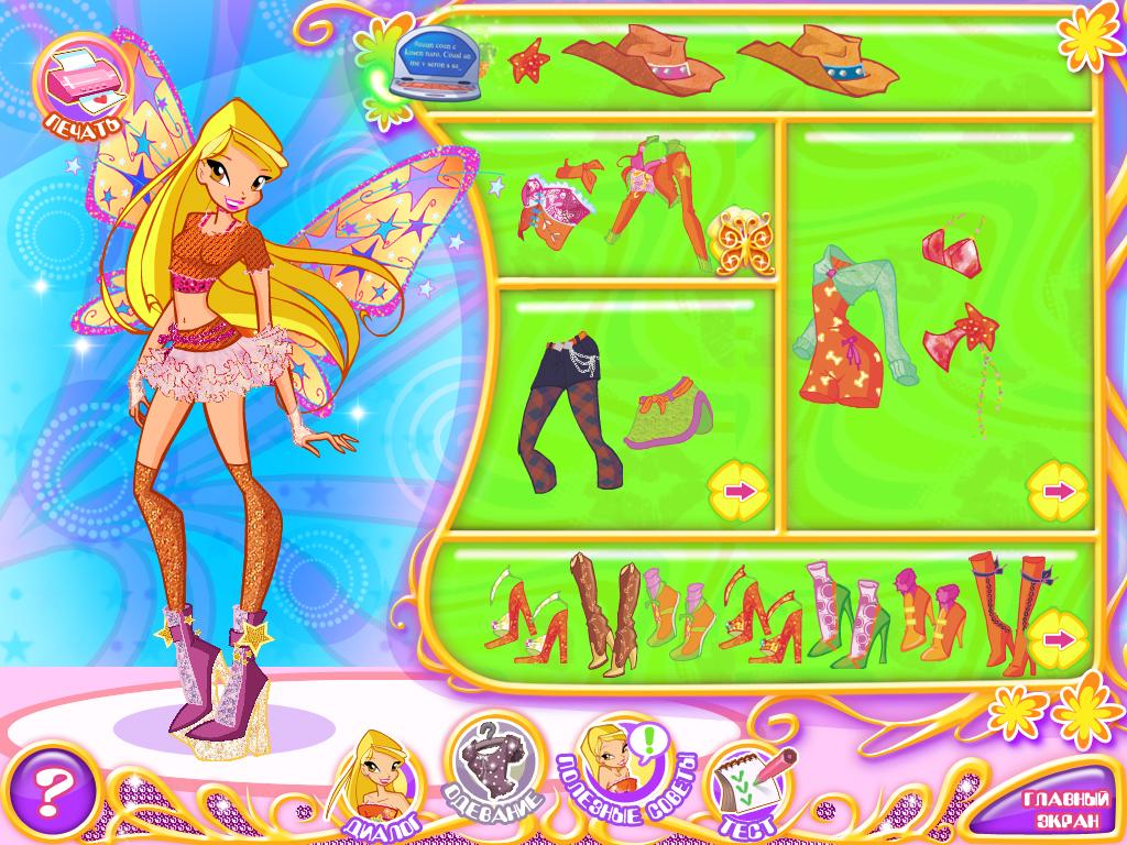 Картинки с персонажами винкс игры