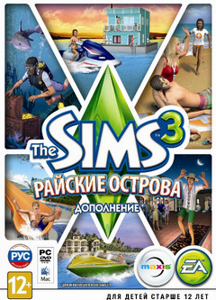 The_Sims_3_ray-1.jpg