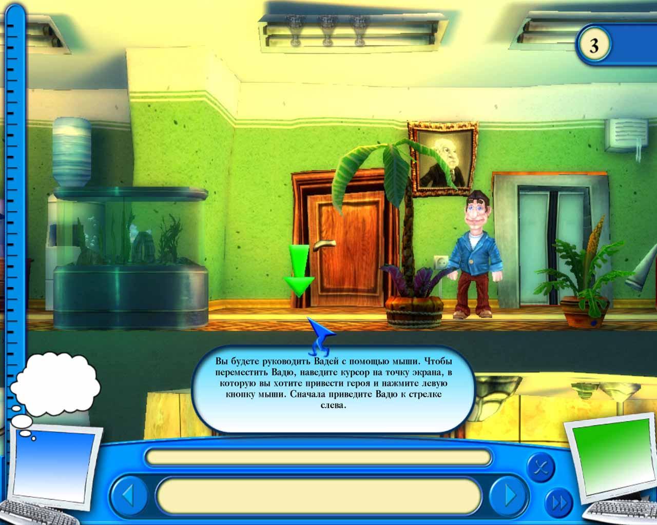 Как достать соседа 3: в офисе скачать игру бесплатно полная версия.
