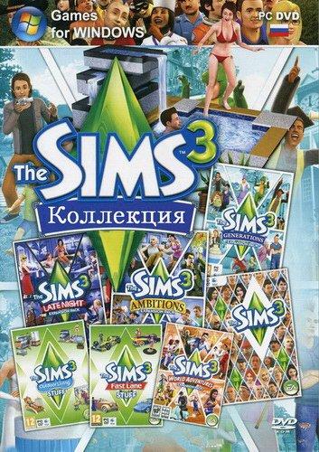the sims 3 скачать дополнения все