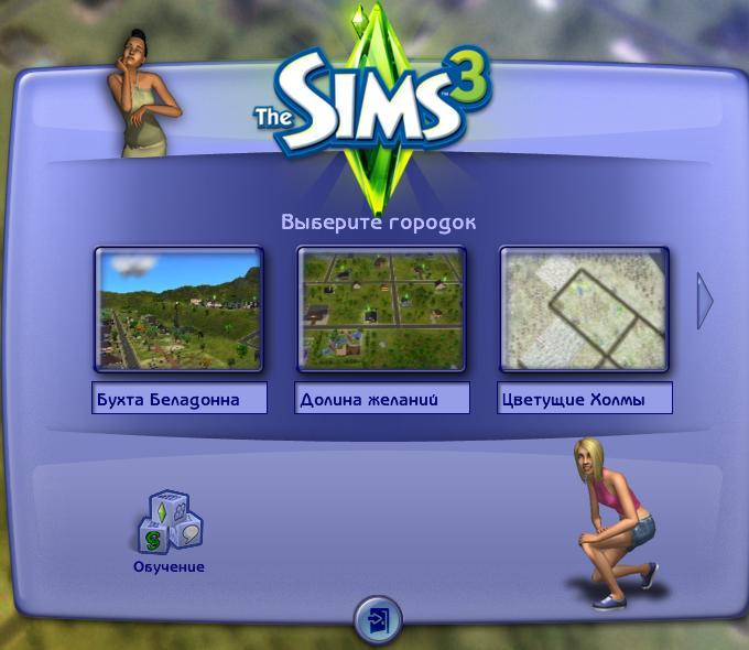 The Sims (серия игр) — Википедия