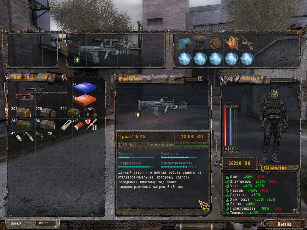 Скачать Contra Strike Modern Warfare 3