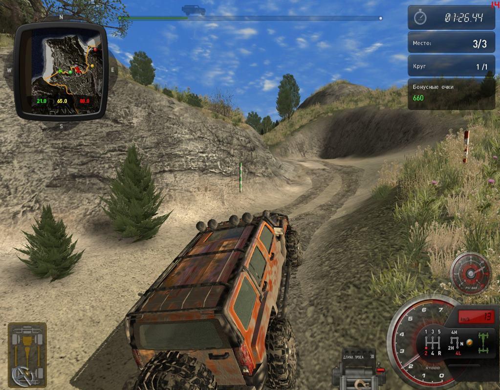 скачать игру дальнобойщики 4 русская версия
