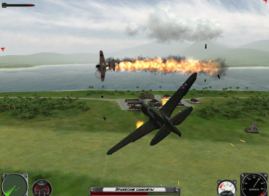 Игру Pearl Harbor