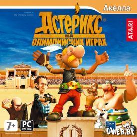 Астерикс и Обеликс на Олимпийских Играх скачать