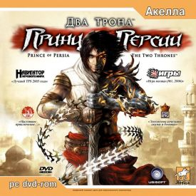 скачать игру Принц Персии Два Трона на компьютер