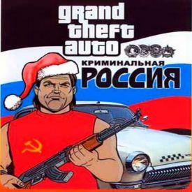 GTA San Andreas Криминальная Россия скачать игру
