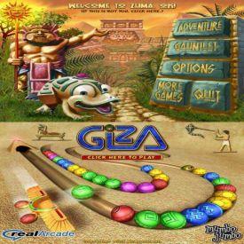 скачать игру Гиза бесплатно и без регистрации