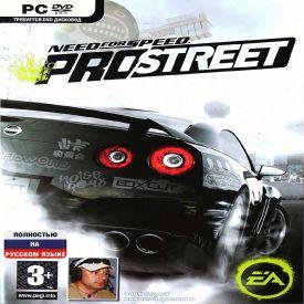 Need for Speed скачать бесплатно на компьютер
