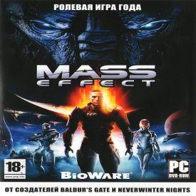 скачать Mass Effect 1 бесплатно