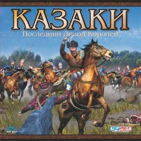 скачать стратегию казаки через торрент бесплатно