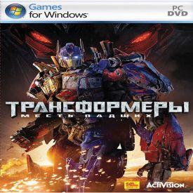 скачать игру Трансформеры 2 бесплатно на компьютер