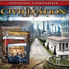Цивилизация 4 скачать бесплатно русскую версию