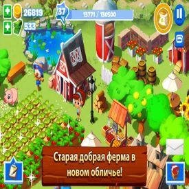 скачать игру Зеленая Ферма бесплатно на русском языке