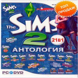 Симс 2 Антология скачать игру