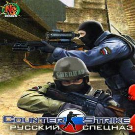 скачать игру Русский Спецназ бесплатно