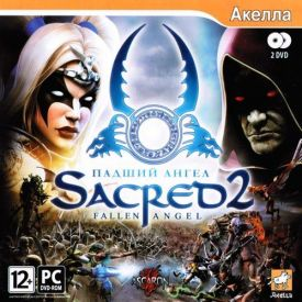 Sacred 2 скачать бесплатно